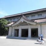 三日月宗近を訪ねて 東京旅行